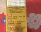 轻卡快窈 女刊推荐 减肥药
