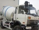 搅拌运输车东风、福田5吨8吨小型罐车
