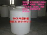 山东1000升储水罐1吨耐酸碱腐蚀水箱1方塑料桶PE