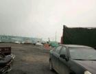 盖家沟 济北浮桥路 土地 3500平米