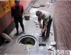 沈阳清理化粪池(苏家屯区抽粪全心全意服务)清掏下水井管道清洗