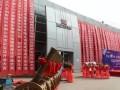 康正汽车超市全国连锁武安店盛大开业