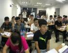 郑州平面设计淘宝美工培训CAD培训