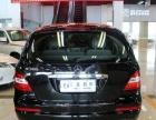奔驰 R级 2010款 R300L 3.0 手自一体 商务型加长