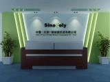 南京門頭燈箱制作-南京發光字制作-南京門店燈箱制作