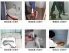 大连专业疏通管道/马桶疏通/厨房卫生间管道疏通/低价清理化粪