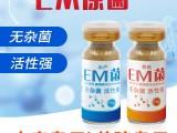 肽能量(EM菌),饲料添加剂,纯中药添加剂