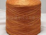 供应芳纶浸胶线、凯夫拉纤维线、芳纶线、帘子线