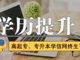 赤峰成人高考报名函授专业丨只需参加一次考试