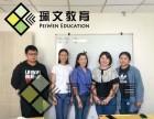 昆明韩语周末培训班