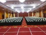 北京郊區培訓會議酒店