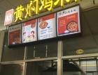 东风大街 光运西岳小吃城 商业街卖场 30平米