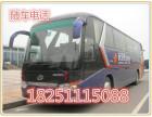 吴江到泉州的汽车(客车)几点发车?多久到?