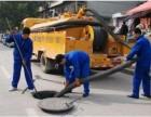 高压清洗,下水道改装,排水管道疏通