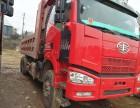 解放J6工程自卸车后八轮350马力出售