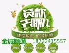 天津房产抵押贷款申请资料和注意事项