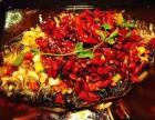 加盟巫山烤鱼多少钱,北京专业老师培训