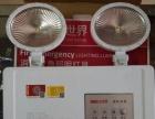 惠州市那里有敏华应急灯,指示灯低价销售,找中安消防