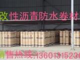 河南昌顺中国股市 防水装饰工程有限公司