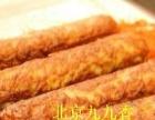 秘制烤肠的做法秘制烤肠技术加盟