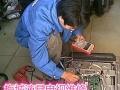 梅州市电视机维修 洗衣机维修 空气能冰箱维修