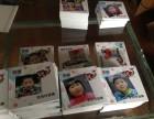 九江幼儿园相册制作,影楼水晶相册制作,哪有做相册的厂家