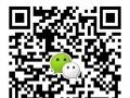 又木黑糖红枣姜茶0元加盟招大学生宝妈兼职创业