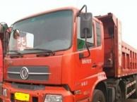 红旺二手车信息部常年大批量出售前四后四自卸车