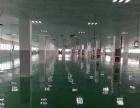 上海金山苏昆环氧地坪涂料工程有限公司