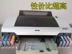 二手爱普生4000 A2大幅面打印机 8色写真海报婚纱数码照片打印机