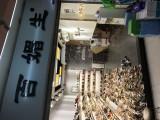 广州佛山女高跟鞋 珍琳月女鞋加盟批发零售合作的价格