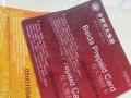 合肥购物卡回收百大卡,商之都卡,永辉卡,家乐福卡,银泰卡