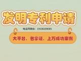 江西高校专利申请如何办理 南昌高校专利申请麻烦吗