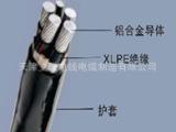 铝合金电缆 电缆 电缆厂家 电缆厂 铝合金电缆 电力电缆厂家