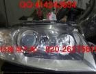 奥迪A8冷凝器,起动机,大灯等拆车件