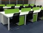 新款板式办公隔断 办公桌