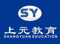 苏州专业英语外语培训苏州相城外语口语培训班零基础外语培训