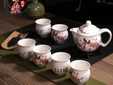 厂家直销 茶具套装特价7头双层杯茶具套装 陶瓷功夫茶具