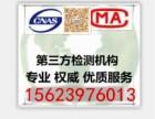 湖北省医院手术室洁净手术部第三方检测服务详细内容