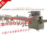 专业生产巧克力包装设备、包装整理机、小包装整理、理料机
