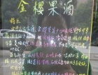 正宗宁远农家养生酒厂价直批大量承接个人酒店用酒业务