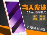 钢化膜厂家苹果6全屏钢化玻璃膜 iPho