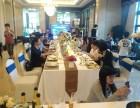 广州黄埔可以承包私宴围餐年会火锅大盆餐的外宴公司