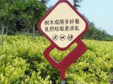 深圳市美图标识工程制作有限公司二次发布