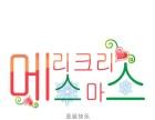 零基础学韩语,春季班火爆来袭咸阳山木培训全年免费循环听课