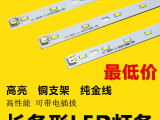 高亮长条形LED改装造灯板灯条光源5730贴片