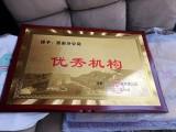 西安各种木托奖牌定做 西安纯铜牌子