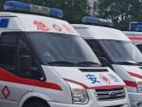 安捷救护车出租,正规救护车转运,专业安全