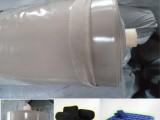 [厂家直销]优质环保PU植绒皮革 人造植绒皮革 可提供来料植绒加