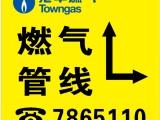 供应山东燃气管线标志牌 镶嵌式管线标志牌 规格多种